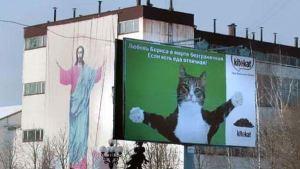jesus vs kitekat